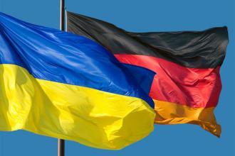 /Files/photogallery/1182/німеччина-прапор-україна.jpg